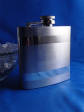 Personalized Polished Stripe Stainless Steel Flask