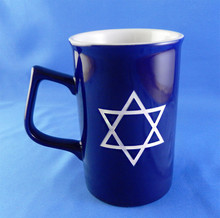 Engraved Blue Star of David Skinny Mug
