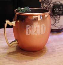 Personalized Copper Cocktail Mug