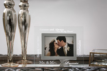 Personalized Etched 5x7 Wedding Frame
