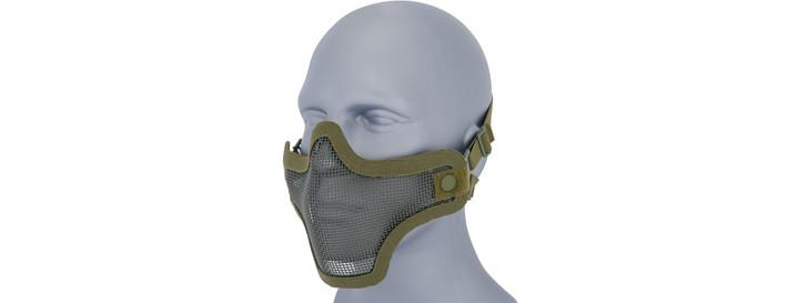 Mesh Half Mask - Tan