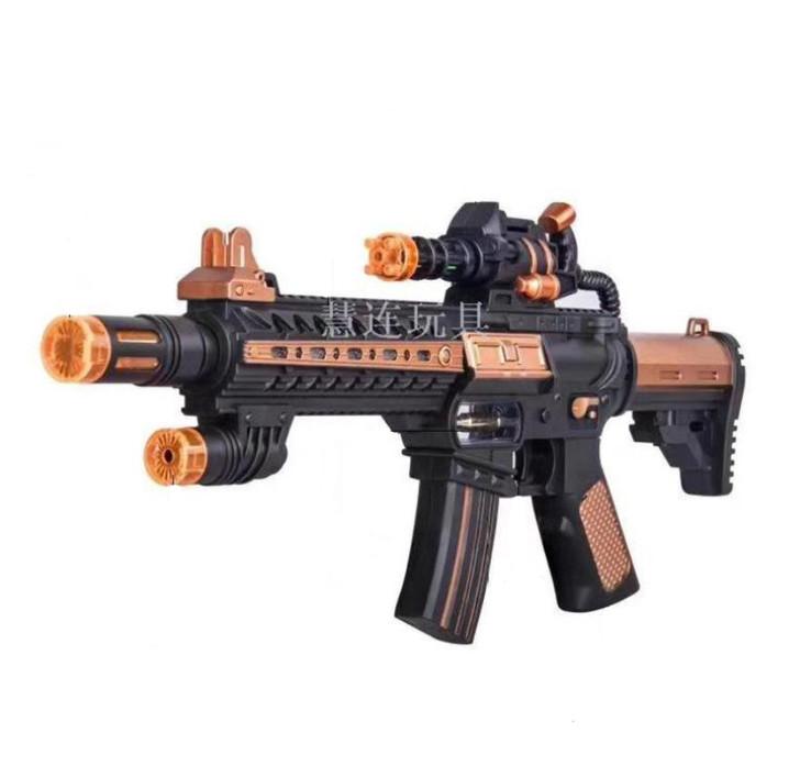 Futuristic M4 Lights and Sounds Machine Gun