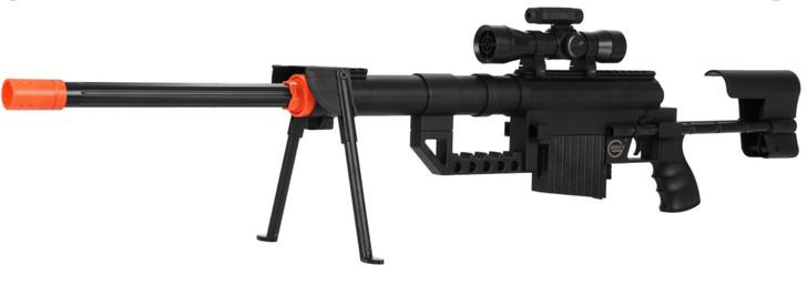 P1200 M200 SNIPER RIFLE