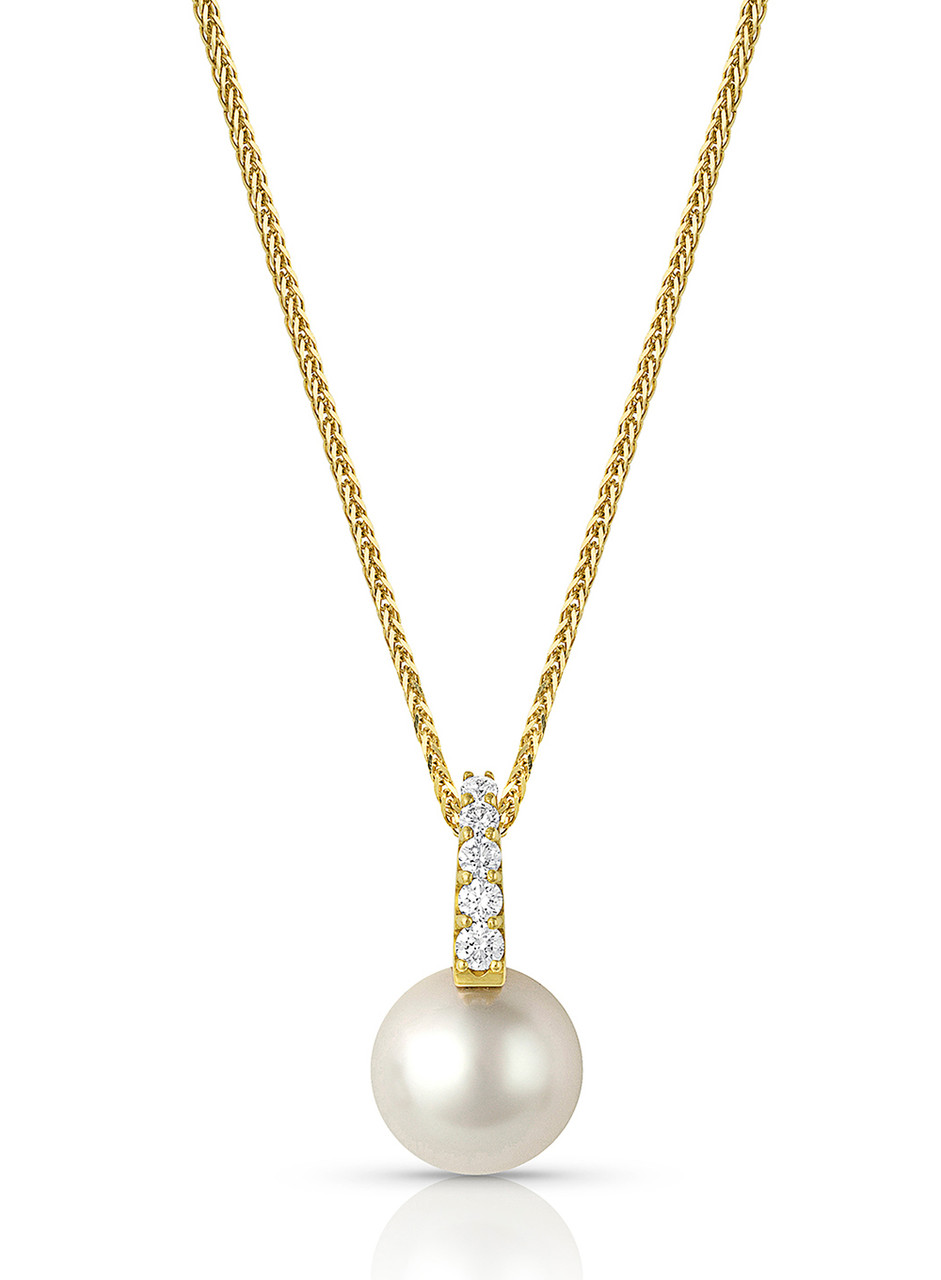 18KYG White South Sea Cultured Pearl And Pave Diamond Pendant