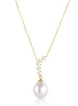 14KYG White South Sea Cultured Pearl Curved Line Diamond Pendant