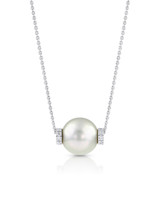 18K South Sea Cultured Pearl Rondel Necklace