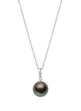 Basic 14KWG Round Tahitian Cultured Pearl And Diamond Pendant