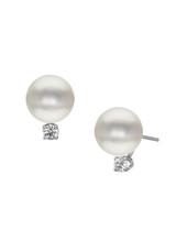 18K White South Sea Cultured Pearl Diamond Stud Earrings