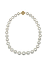 White South Sea Pearl Necklace (BB-2927SS)