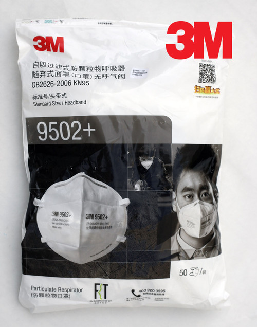 3M KN95 N95 Mask Respirator. Pack of 50. Original. Genuine.