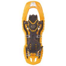 Symbioz Hyperflex Adjust Snowshoes - Apricot