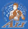Image Closeup for Muhammad Ali T-Shirt - Rippin It Up