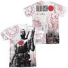 Image Closeup for Bloodshot Sublimated T-Shirt - Tactical
