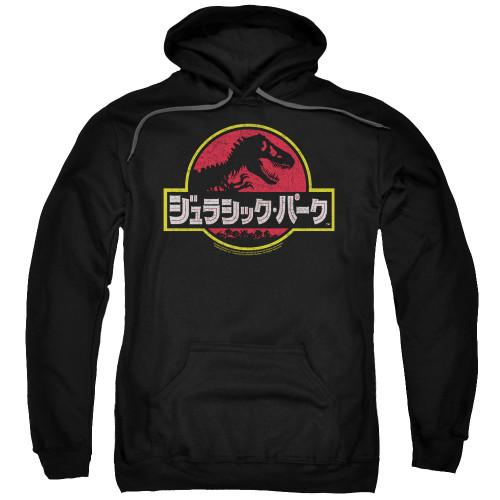 Image for Jurassic Park Hoodie - Kanji