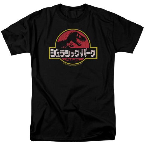 Image for Jurassic Park T-Shirt - Kanji