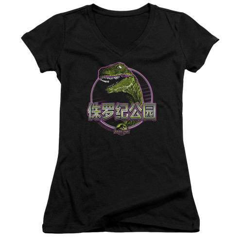 Image for Jurassic Park Girls V Neck - Lying Smile