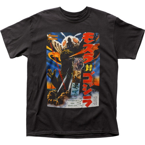 Image for Godzilla T-Shirt - Mothra Poster