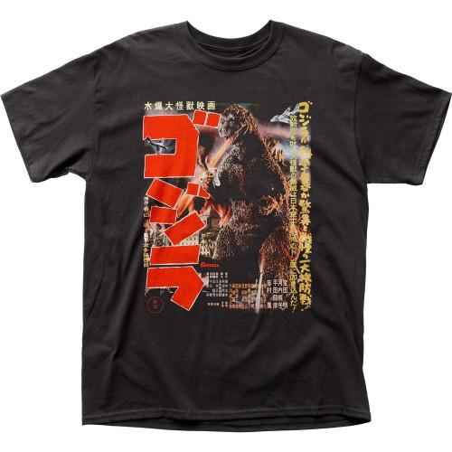 Image for Godzilla T-Shirt - Gojira Poster