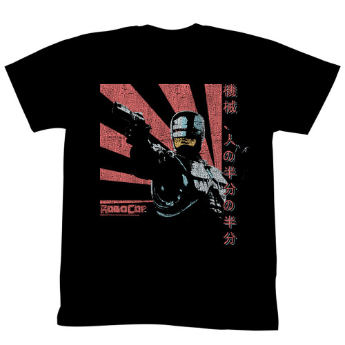 Image for Robocop T-Shirt - Rising Sun