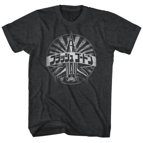 Image for Flash Gordon T-Shirt - Sugo