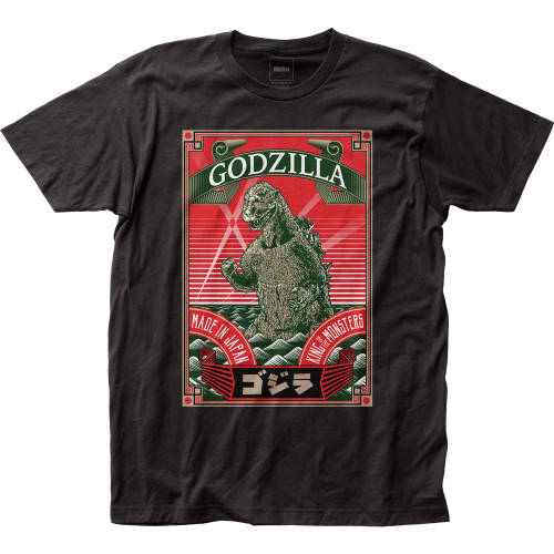 Image for Godzilla T-Shirt - Made in Japan
