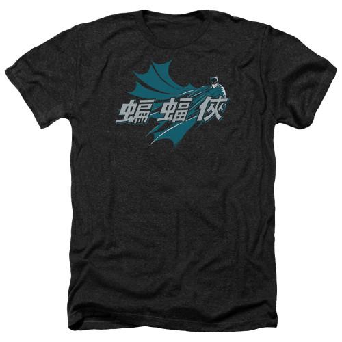 Image for Batman Heather T-Shirt - Chinese Bat