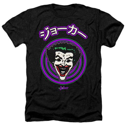 Image for Batman Heather T-Shirt - Joker Face Spiral