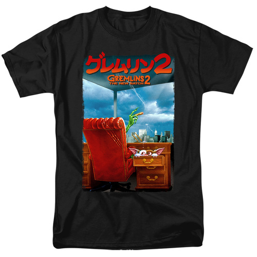 Image for Gremlins T-Shirt - Gremlins 2 Poster