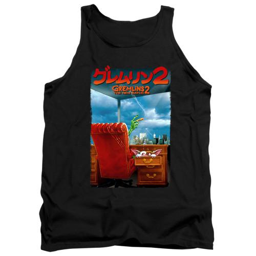 Image for Gremlins Tank Top - Gremlins 2 Poster