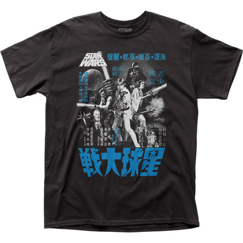 Image for Star Wars T-Shirt - Japanese Monochrome Poster