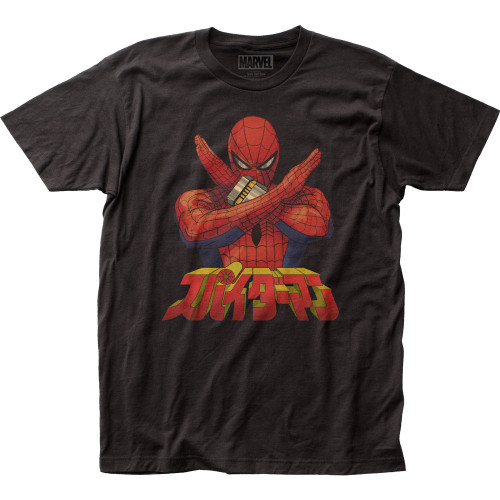 Image for Spider-Man T-Shirt - Japanese Spider-Man
