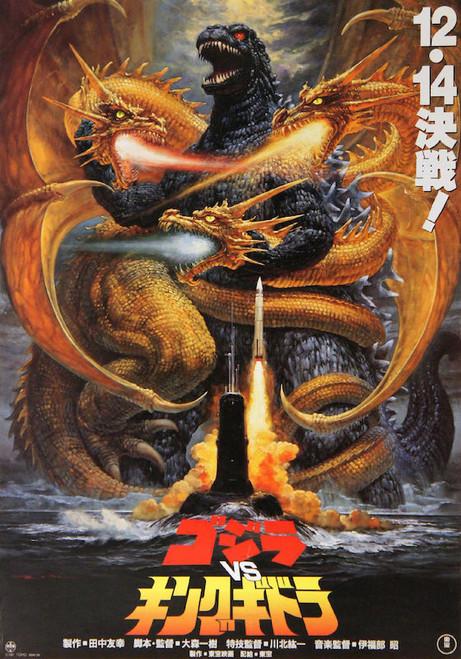 Image for Godzilla vs King Ghidora Kanji Poster