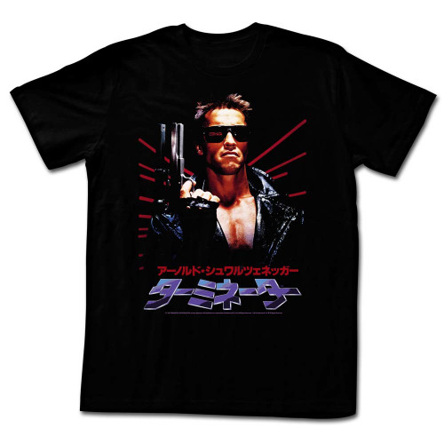 Image for Terminator T-Shirt - Japanese
