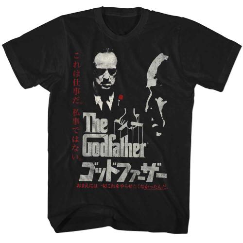 Image for Godfather T-Shirt - Japanese