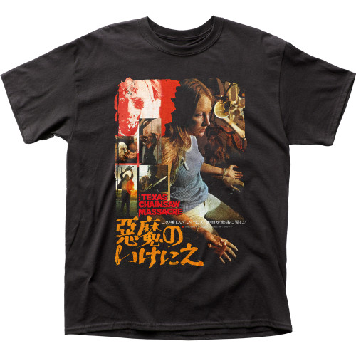 Image for Texas Chainsaw Massacre T-Shirt - Japanese Poster
