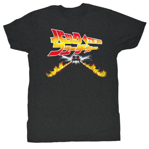Image for Back to the Future T-Shirt - Back in Japan