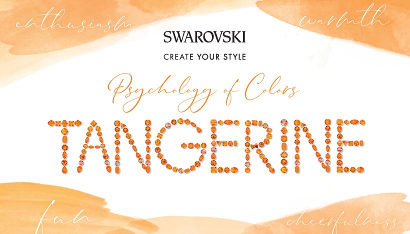 sw-poc-820x468-tangerine.jpg