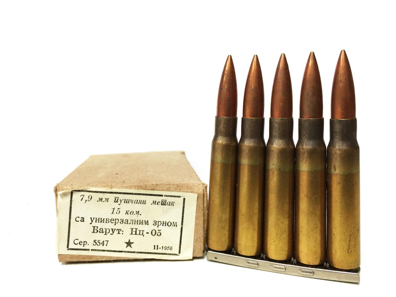 7 92x57 (8mm Mauser) 196 Grain FMJ Yugoslavian Military Surplus - 15 Rounds
