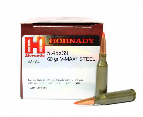 Surplus Ammo, Surplusammo.com 5.45x39 60 Grain V-Max Hornady Varmint Express Steel Ammunition