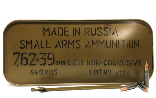 7.62x39 122 Grain FMJ TulAmmo - 640 Rounds in Ammo in SPAM CAN UL076203