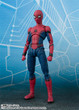 tamashi nations s.h. figuarts spider-man homecoming figure 006