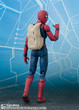 tamashi nations s.h. figuarts spider-man homecoming figure 013