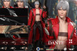 Devil May Cry III Dante 1:6 Scale Figure
