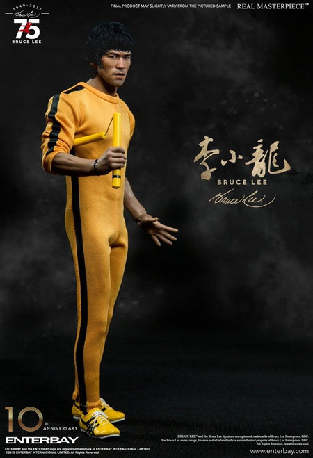 bruce lee masterpiece enterbay figure