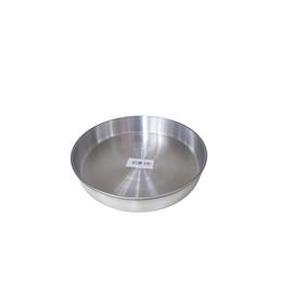 aluminium thali 23cm for making dhokla
