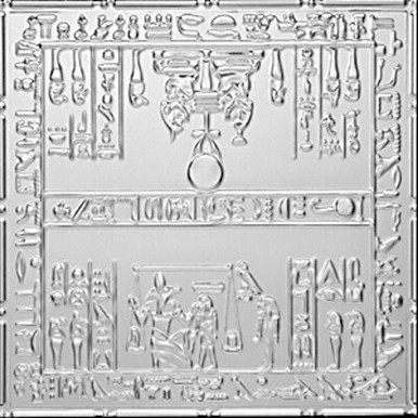 """Tutankhamun's Tomb - Aluminum Ceiling Tile - 24""""x24"""" - #2493"""
