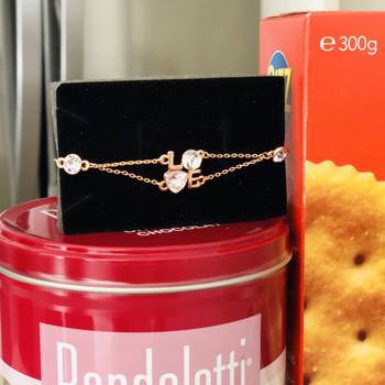 Special Treat  with Bracelet