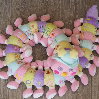 ABCD Caterpillar in Pastel Pinks for Baby 140cm