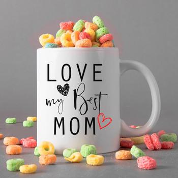 My Best Mum Personalised Mug