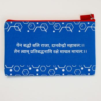 Set of 3 Rudraksha Rakhis